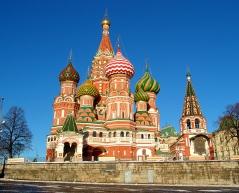 Język rosyjski - widok
