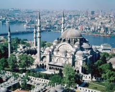 Język turecki - widok