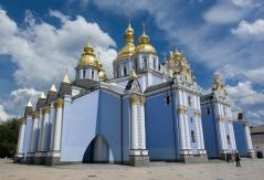 Język ukraiński - widok